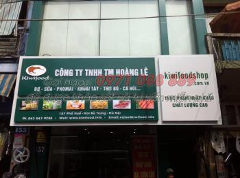 Biển Quảng Cáo Alu Chữ nổi - Công ty Hoàng Lê Kiwi Food
